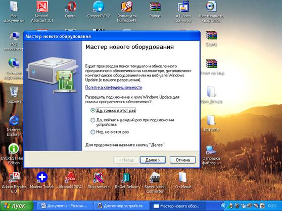 Arkmicro ark3116 driver windows 7